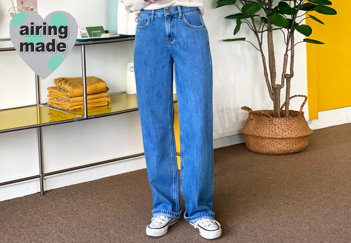 airing made, loose-fit straignt denim